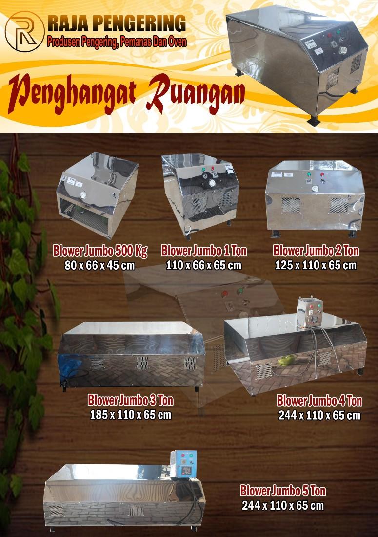 Katalog Pengering Petanian Model Ruangan