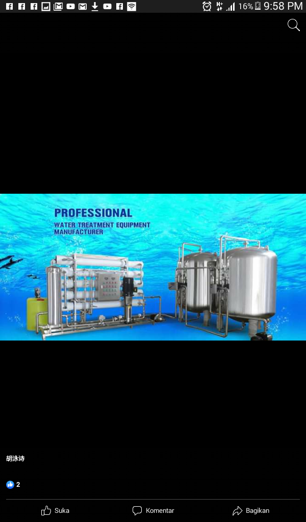 THE QUALITY WATERTREATMENT MACHINES