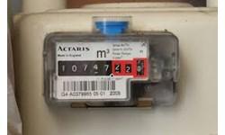 meter sensor