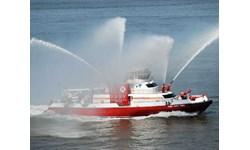 Kapal Pemadam Kebakaran